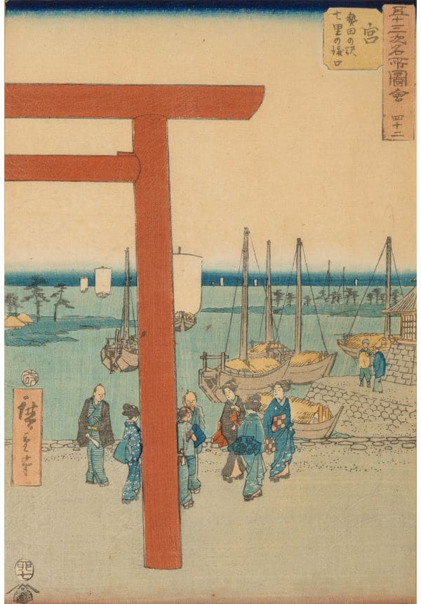 Goyu from Vertical Tokaido ukiyo-e print by Utagawa Hiroshige (1797-1858), 1855; $500.
