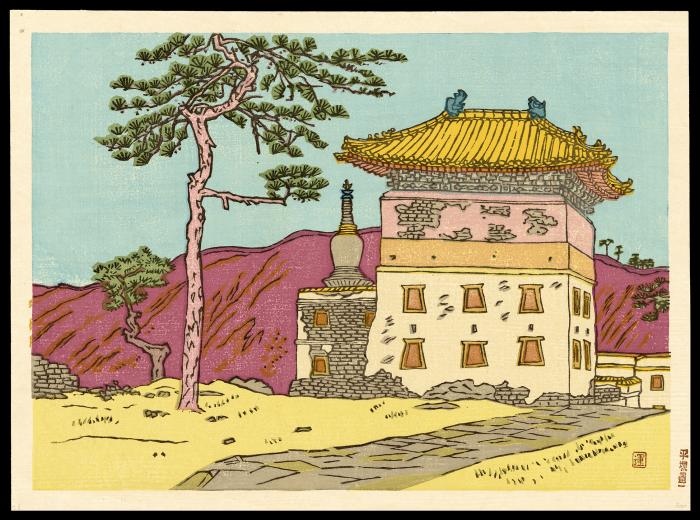 Sosaku hanga woodblock print by Unichi Hiratsuka (1895-1997), Porta Mausoleum at Shotoku, 1948; $1,500.