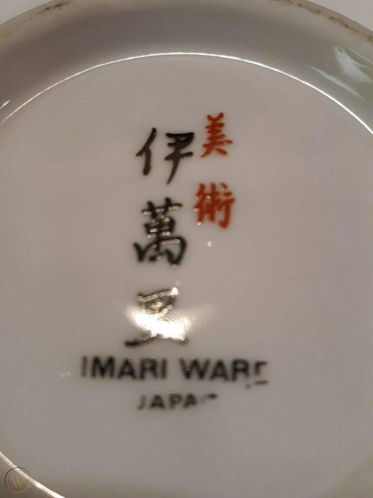 Ginger jar made japan imari ware hand 1 f32f2f672b72b6b8e6f1f97e6b7eed73