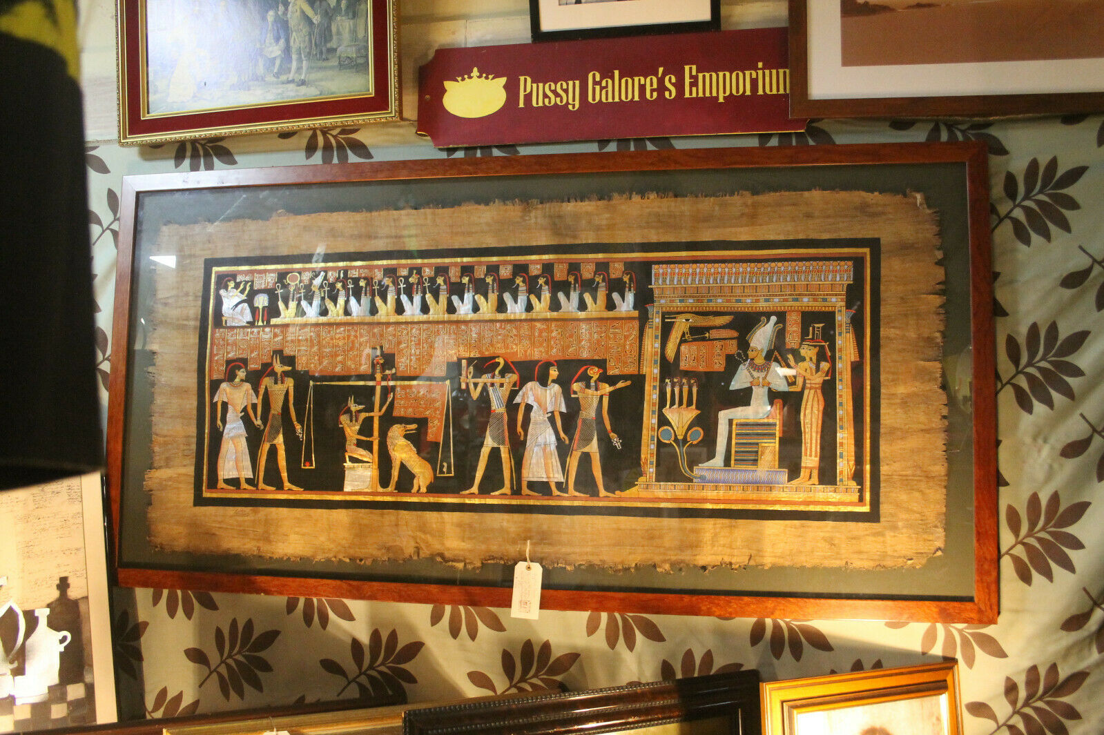 """Gigantic """"Last judgment of Hu-Nefer"""" (Book of the Dead) Lifted Papyrus, Framed"""